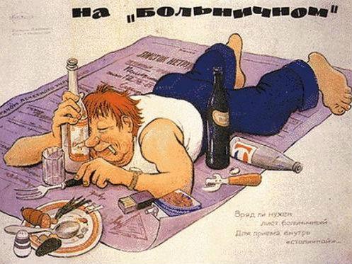 Алкогольный синдром лекарства
