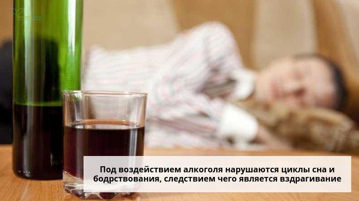 Сон после приема алкоголя